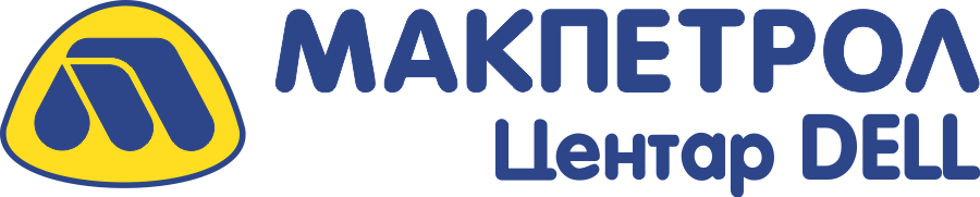 Makpetrol – Dell EMC